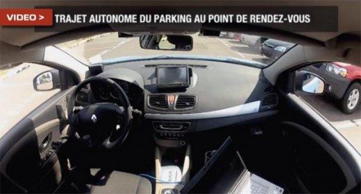 автопилот Renault
