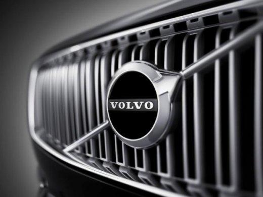Решетка Volvo XC90